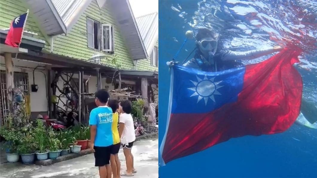小朋友們大聲地唱國歌;潛水客帶著國旗到海中升旗。圖/謝姓民眾提供(左)、翻攝自李益利臉書(右)