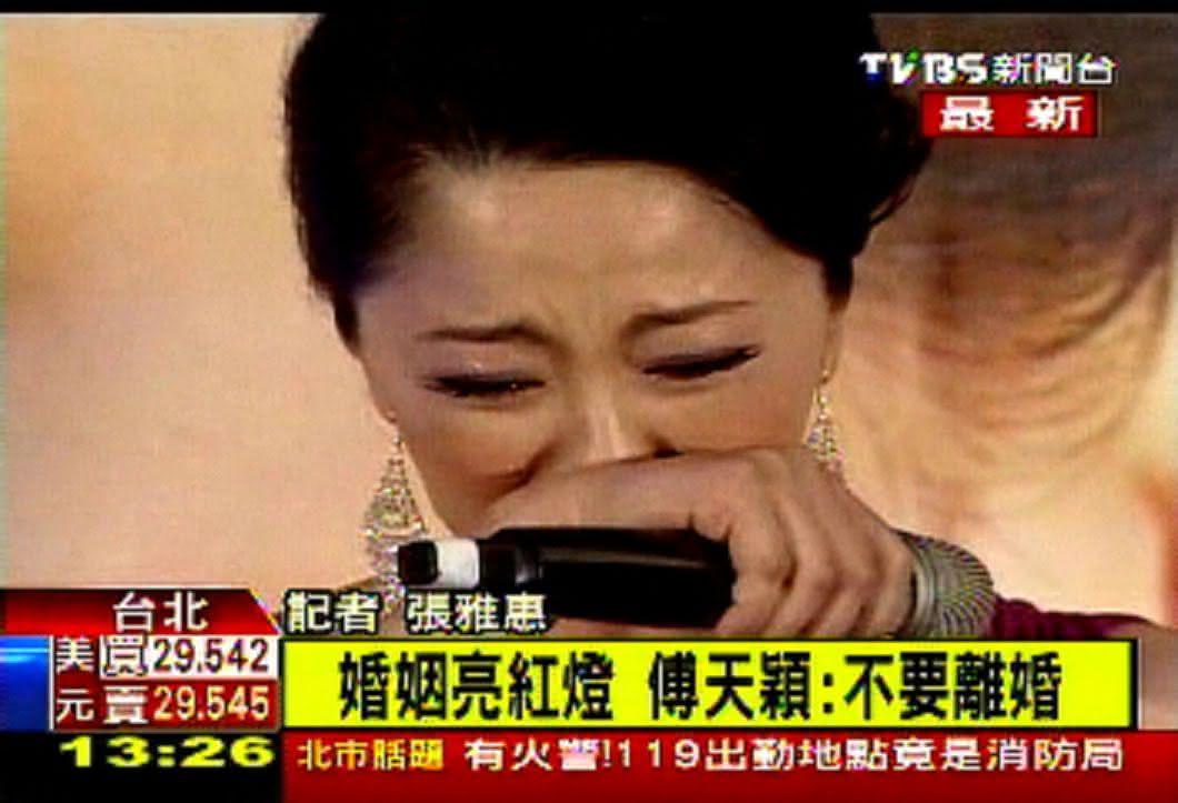 陳子強與傅天穎2012年開始傳出婚變。圖/TVBS資料畫面