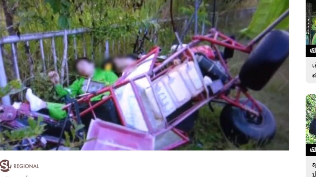 圖/翻攝自Sanook新聞網 慘!滑翔傘起飛10秒墜毀 遊客「命根」慘遭折斷