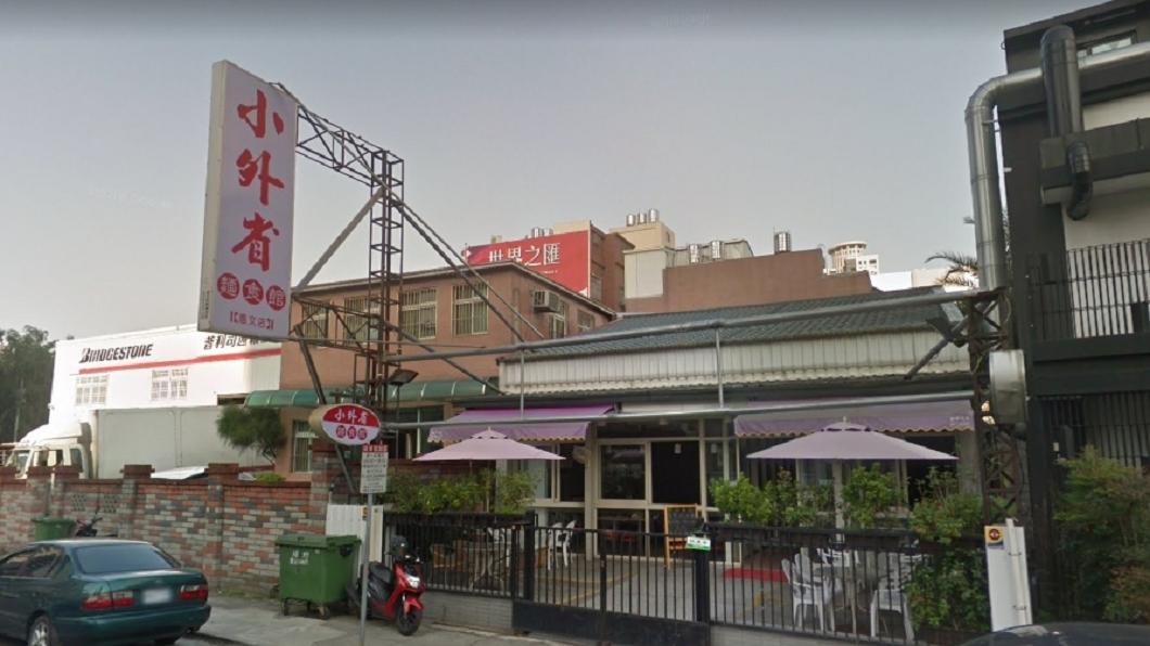 圖/翻攝自Google Map網站 牛肉麵名店遭爆酸菜用腳踩 發霉豆干滷過繼續賣