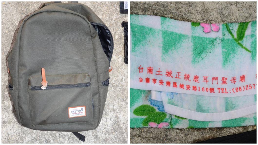 於死者陳屍附近尋獲的背包。圖/TVBS