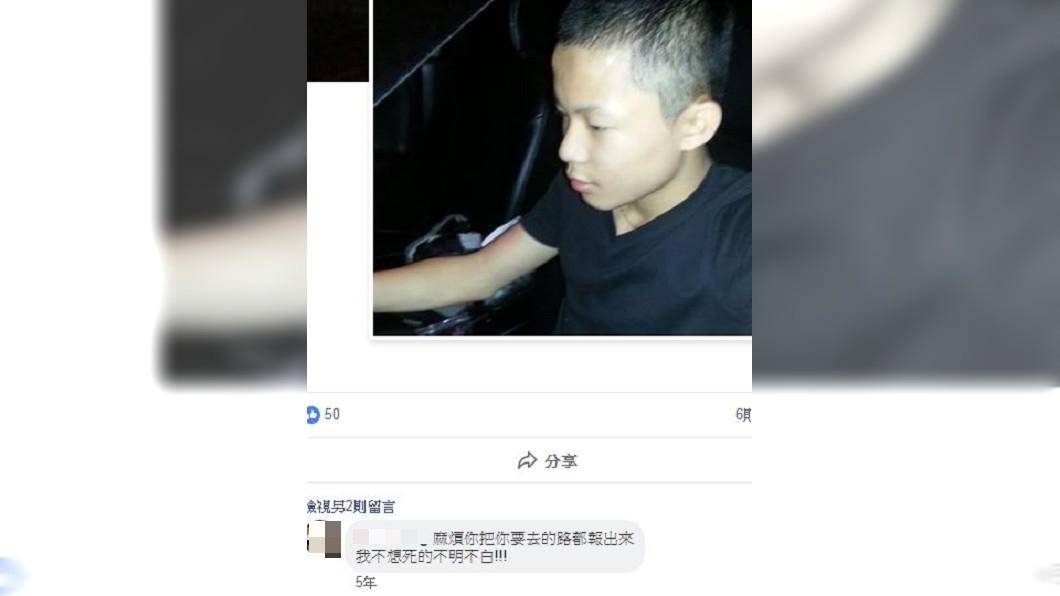 圖/翻攝自謝亞軒臉書 怕被你撞死!謝亞軒友人5年前臉書神預言