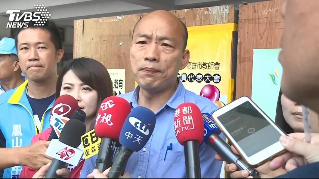 圖/TVBS資料畫面 當選市長將禁政治抗議? 韓國瑜改口:只是道德勸說