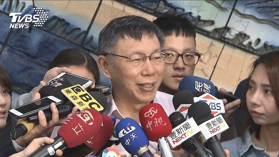圖/TVBS 柯文哲:大巨蛋案照程序走就可解決