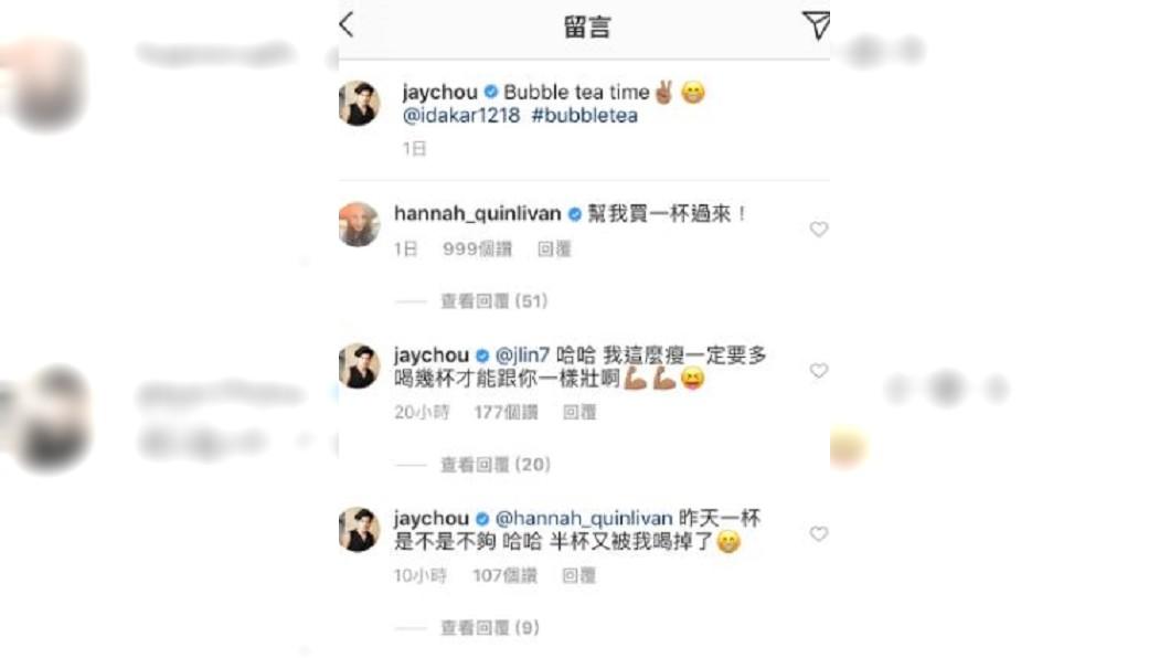 圖/周杰倫Instagram