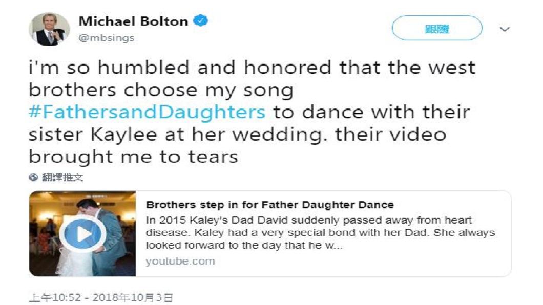 事後就連麥克波頓也在自己的推特上轉發這則感人的訊息。(圖/翻攝自推特)