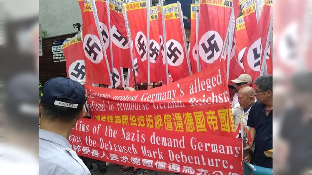 示意圖。/翻攝自德國舊馬克協會(German Old Mark Association) 持「納粹旗」101站崗討德國公債 法官認言論自由免罰