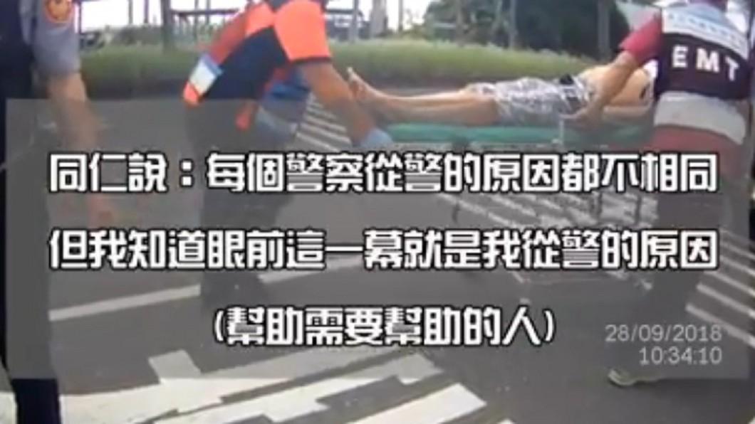 圖/翻攝自「臺南市政府警察局」臉書