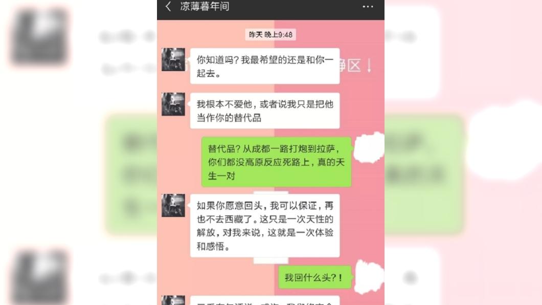 圖/翻攝自杭州渣女指南微信
