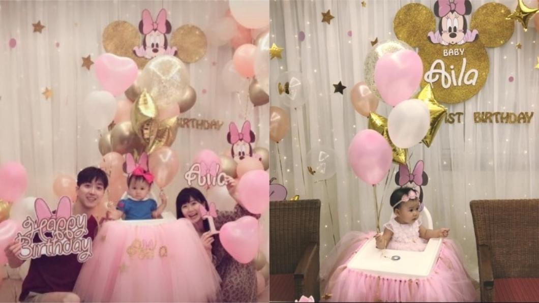 圖/翻攝自江宏傑臉書 超華麗!1歲愛女慶生 福原愛把兒童椅變「蓬蓬裙」