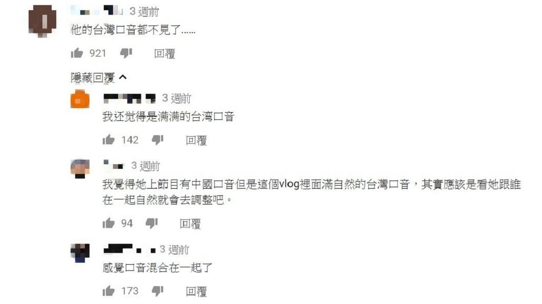 圖/翻攝自YouTube歐陽娜娜Nana OuYang頻道
