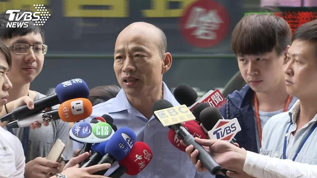 圖/TVBS 嘆遭對手抹黑 韓國瑜:從來沒說過陳其邁一句壞話