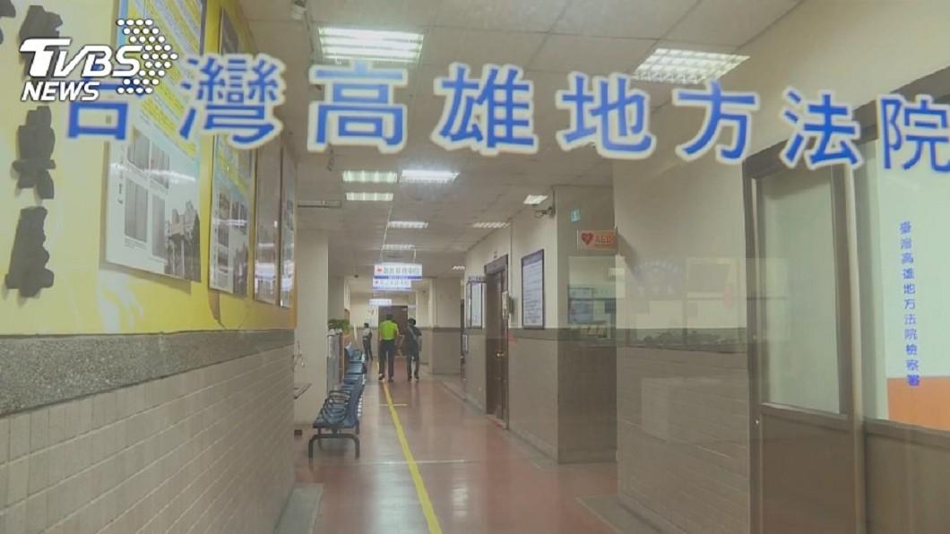 圖/TVBS資料畫面 快訊/高雄地院暫緩開庭到5/28 公證結婚也暫停