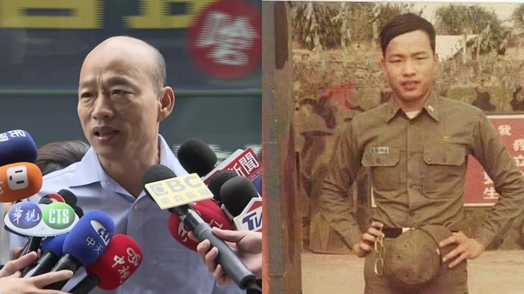 左為現今的韓國瑜(圖/TVBS);右為昔日當兵時的韓國瑜(圖/翻攝自何炯榮臉書)。 當兵頭髮茂盛舊照曝光 韓國瑜自爆掉髮秘辛