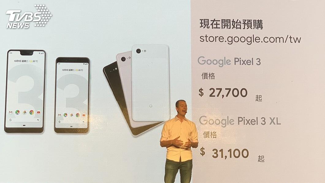 圖/中央社 谷歌在台首發語音助理中文版 開賣Pixel 3