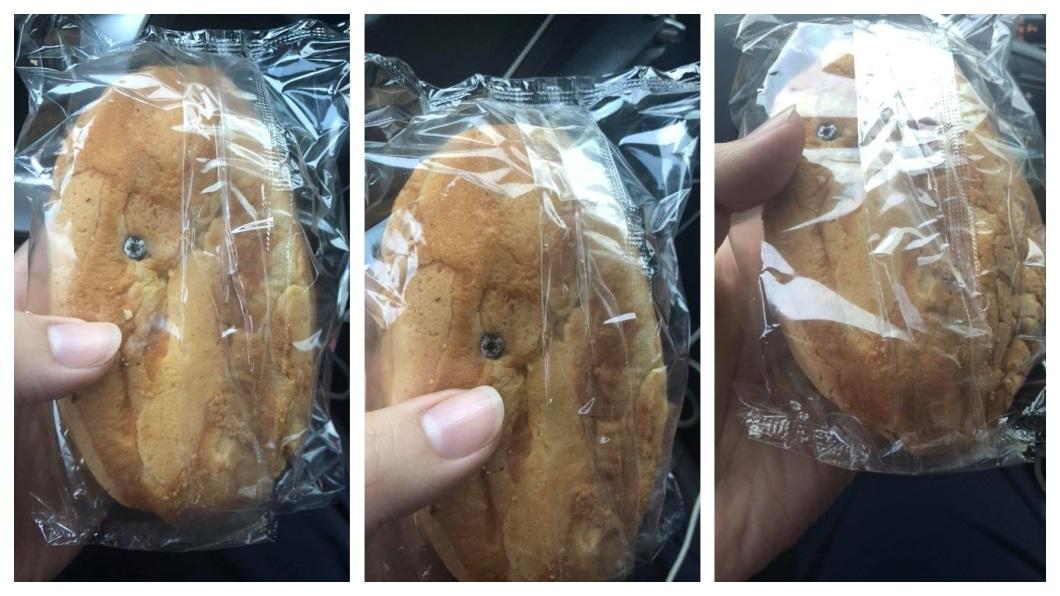 女網友去買炸彈麵包竟然發現顆螺絲釘,當場自嘲要去買樂透了。(圖/翻攝自爆料公社) 買炸彈麵包驚見「葡萄乾」 她一摸竟是螺絲釘…