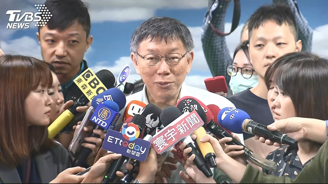 圖/TVBS 公園辦活動挨批雙重標準 柯文哲:就是園遊會