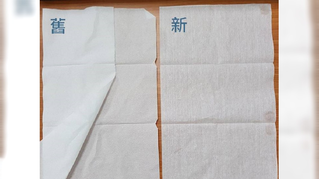 圖/翻攝自PTT 麥當勞坦承餐巾紙改版變薄小 網哀號:不能包大麥克吃了