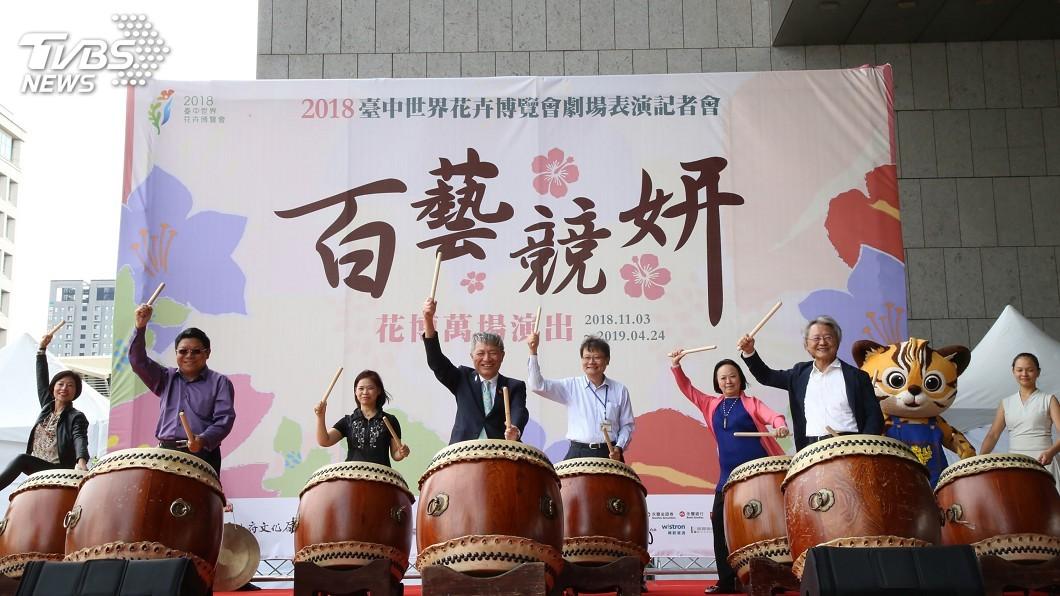 圖/中央社 天天都有表演! 台中花博藝文展演逾萬場