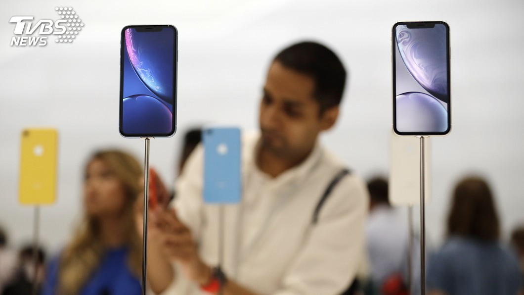 圖/達志影像美聯社 iPhone XR下周在台開賣 資費方案陸續出爐