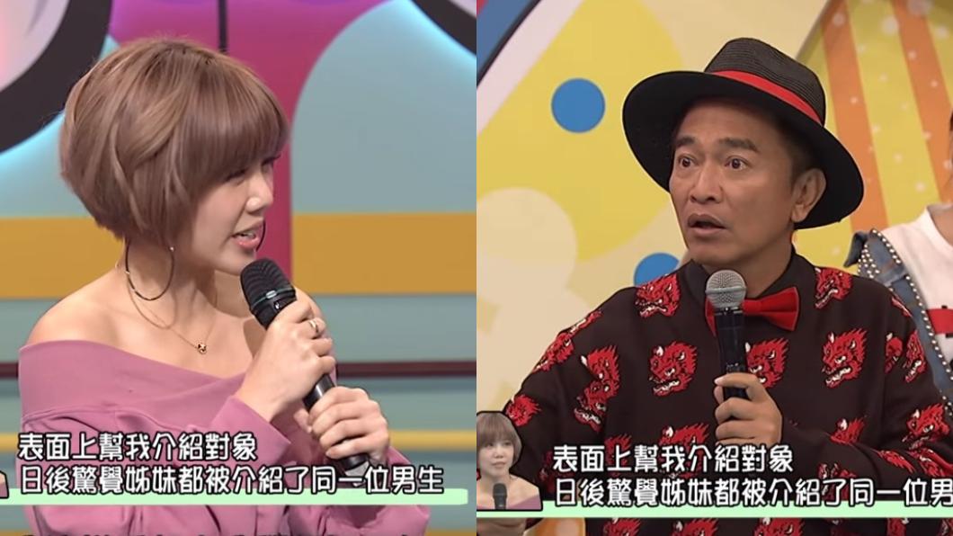 圖/翻攝自YouTube 楊晨熙「幫眾閨蜜牽線同男生」 吳宗憲變臉:妳淫媒啊