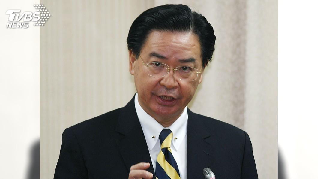 圖/中央社 波頓推文挺台 吳釗燮:中國挑釁讓我們更堅強