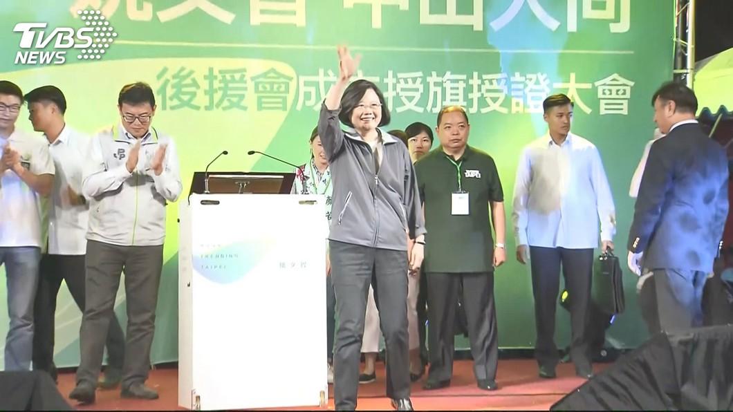 圖/TVBS T怪客踢新聞/民進黨還來得及自救