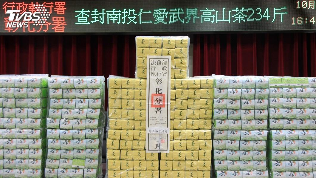 圖/中央社 茶農欠稅拿上等茶葉抵 拍賣百台斤高山烏龍
