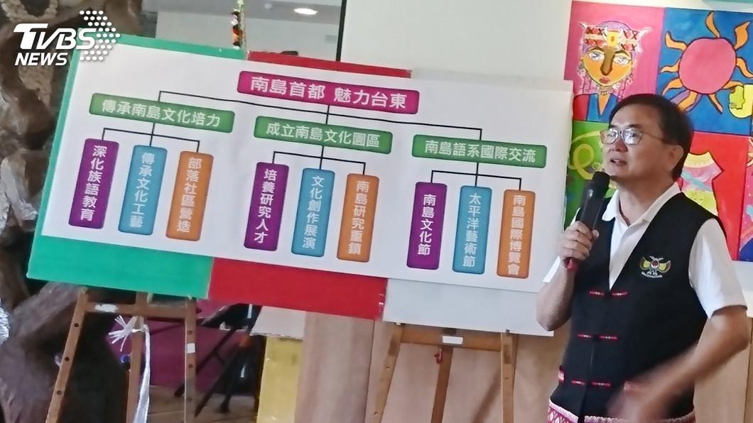 圖/中央社 劉櫂豪打造台東為南島首都 饒慶鈴提經濟創能