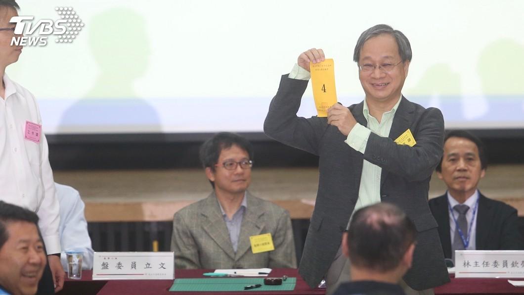 圖/中央社 台北市長選舉 2號丁守中、3號姚文智、4號柯文哲