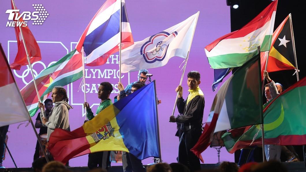 圖/中央社 青奧閉幕李孟恩掌旗 相約2022年塞內加爾見