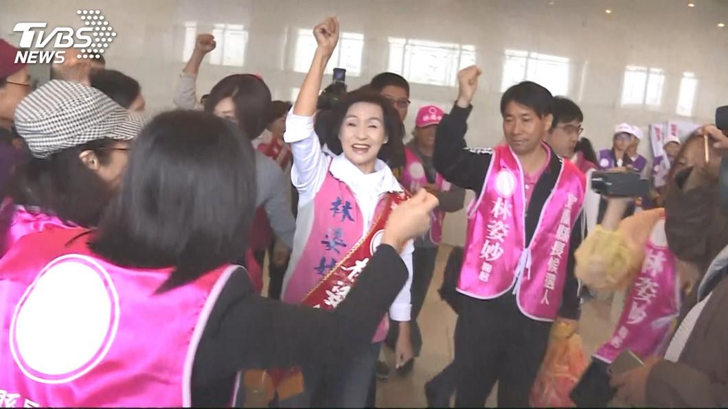 圖/TVBS 子女遭控經營礦場濫墾 林姿妙:勿負面選舉
