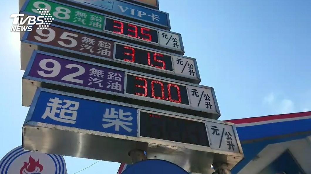 圖/TVBS 中油大出包!愛車若出現「這狀況」 中油承諾:專案賠償