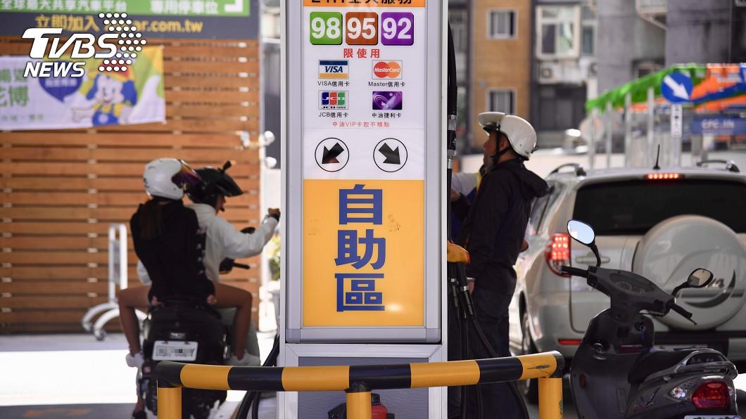 圖/中央社 中油95無鉛汽油出包 這些加油站用了不合格油品