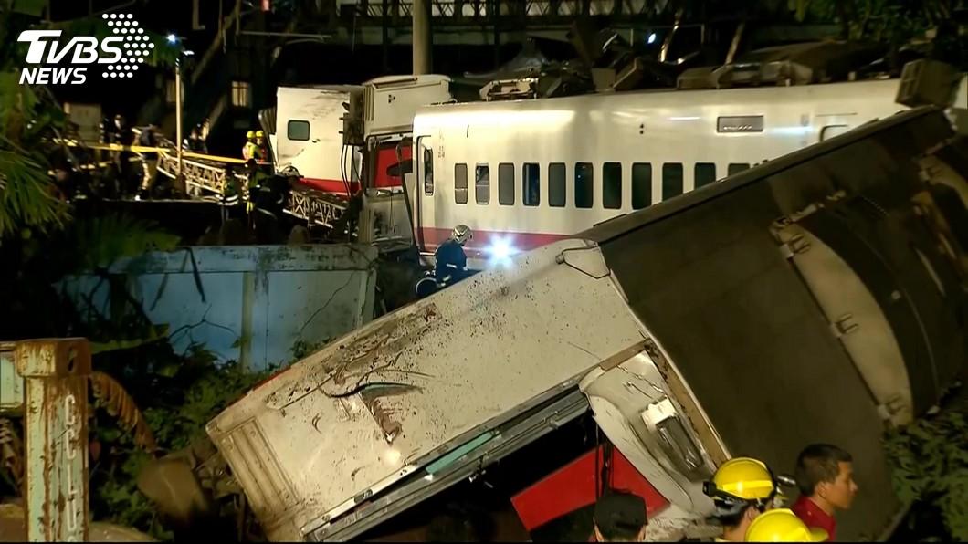 圖/TVBS 悲!董家17人搭上普悠瑪死亡列車 8人罹難