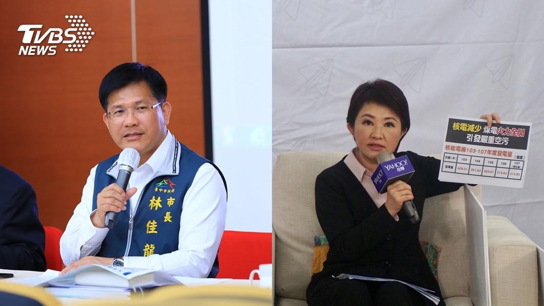 圖/TVBS TVBS民調/盧秀燕支持度41% 林佳龍39%