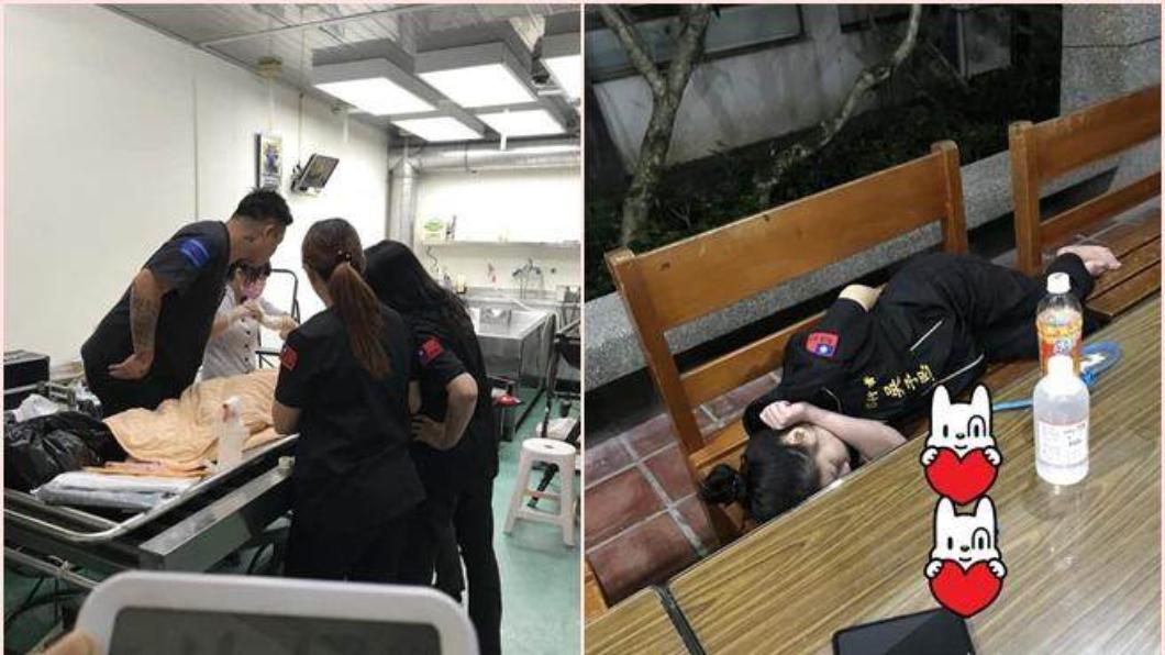 圖/翻攝自王薇君臉書 讓亡者「完整回家」!遺體修復師2天沒睡累癱躺椅