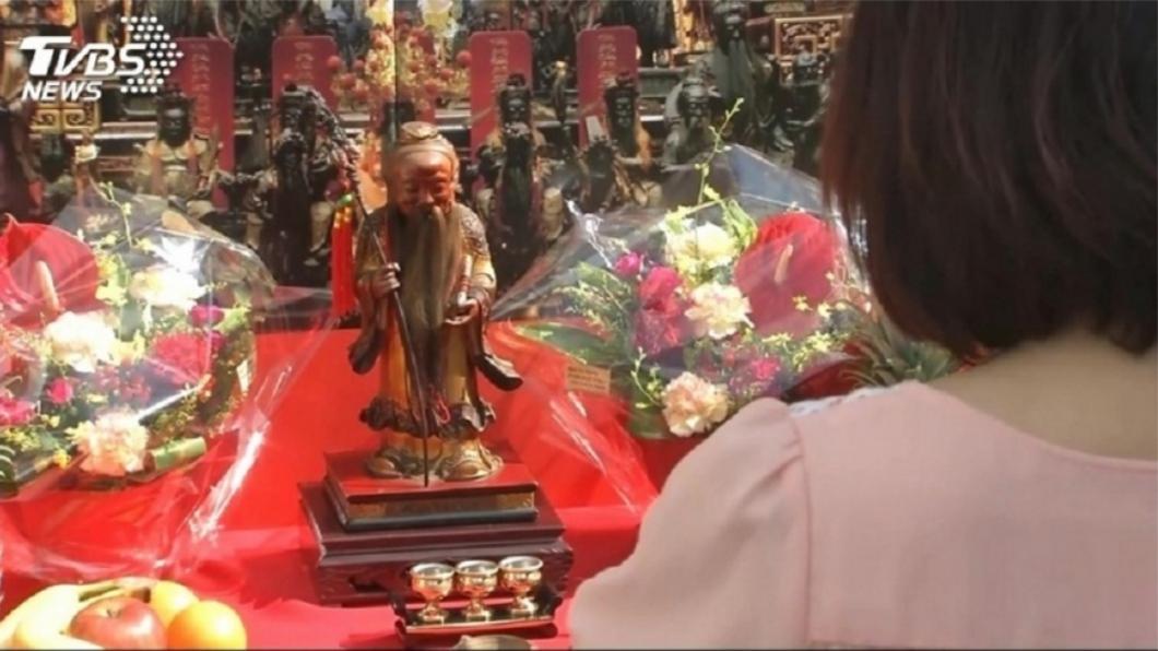 示意圖/TVBS 才拜完月老廟「5姻緣」秒上門 她淚讚:史上最靈