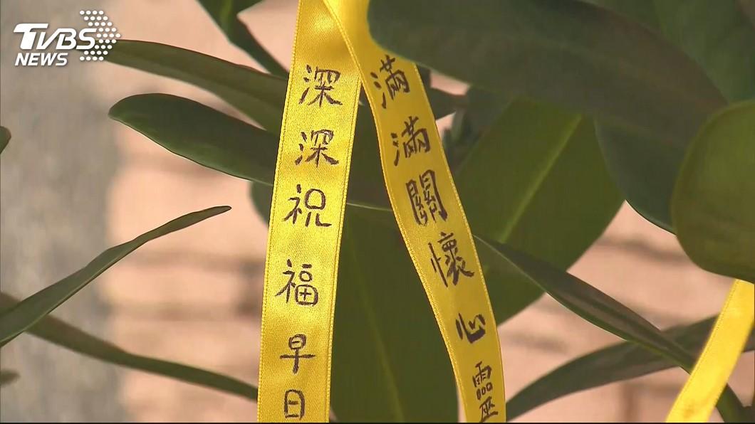 圖/TVBS 祝福卡片狂湧醫院 尤振仲家屬致謝:別為他破費