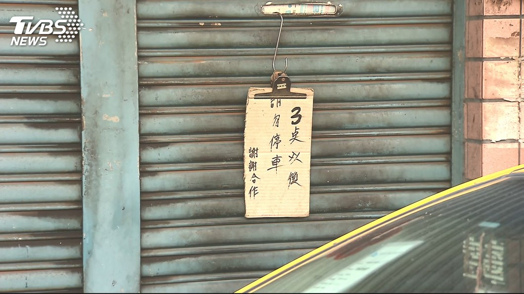 該店在高雄前鎮營業超過30年,在當地非常有名氣。(圖/TVBS)