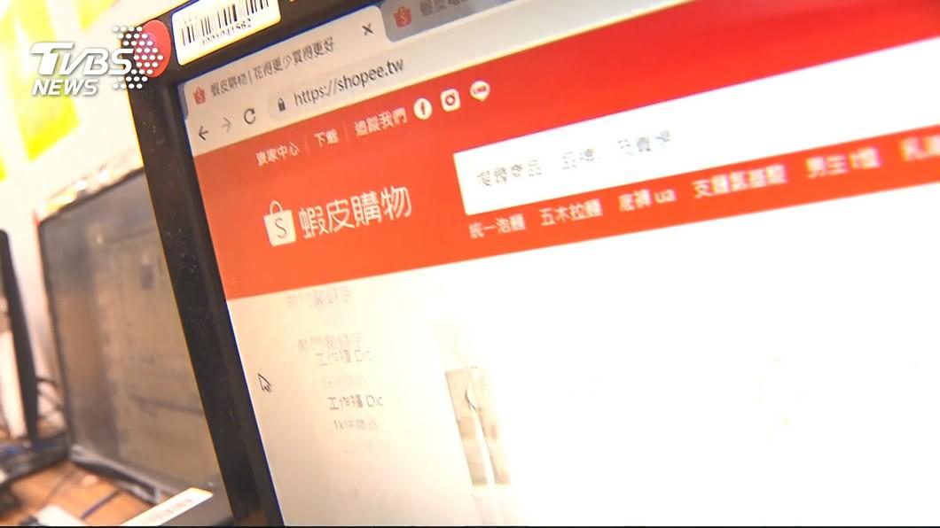 圖/TVBS 不是天龍國!全台網購最會買縣市是它