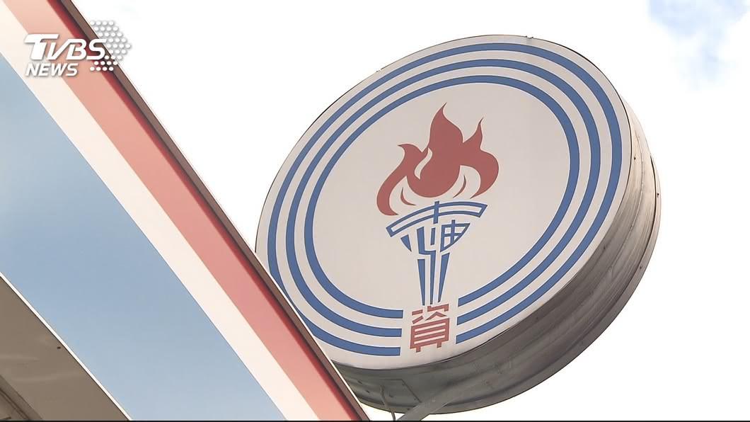 圖/TVBS 想捧鐵飯碗注意! 中油將招聘博士級職員起薪60K