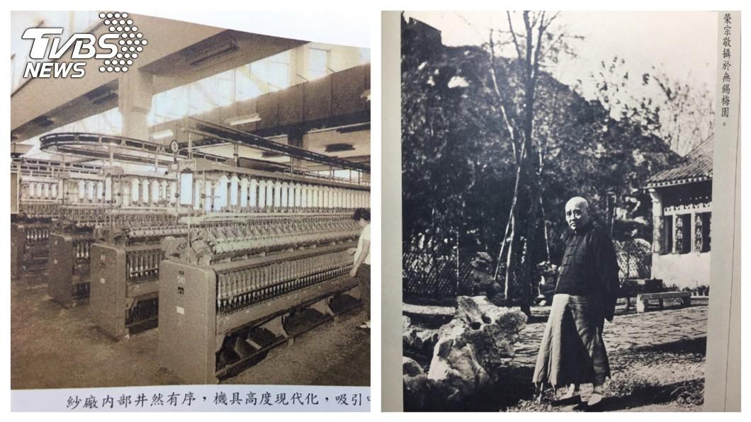 和父親整整相差五十歲,榮鴻慶永遠記得,父親總是牽著他,天天在上海九大紡織廠四處巡廠,這也是父子倆一生中最親密的互動時光。右圖為紡織大王榮宗敬,左圖為上海紡紗廠。    圖/翻攝自<獨木不成舟>一書