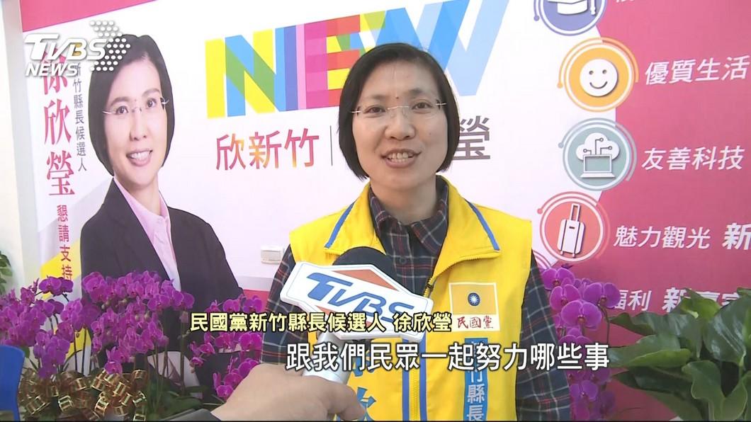 圖/TVBS 徐欣瑩打選戰「跳脫藍綠」 溫柔堅毅拉攏選民