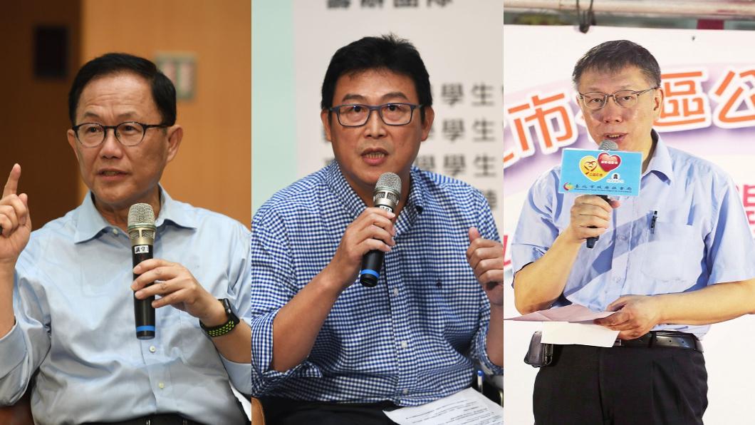 圖/TVBS TVBS民調/柯P支持度回升至40% 丁33%緊追