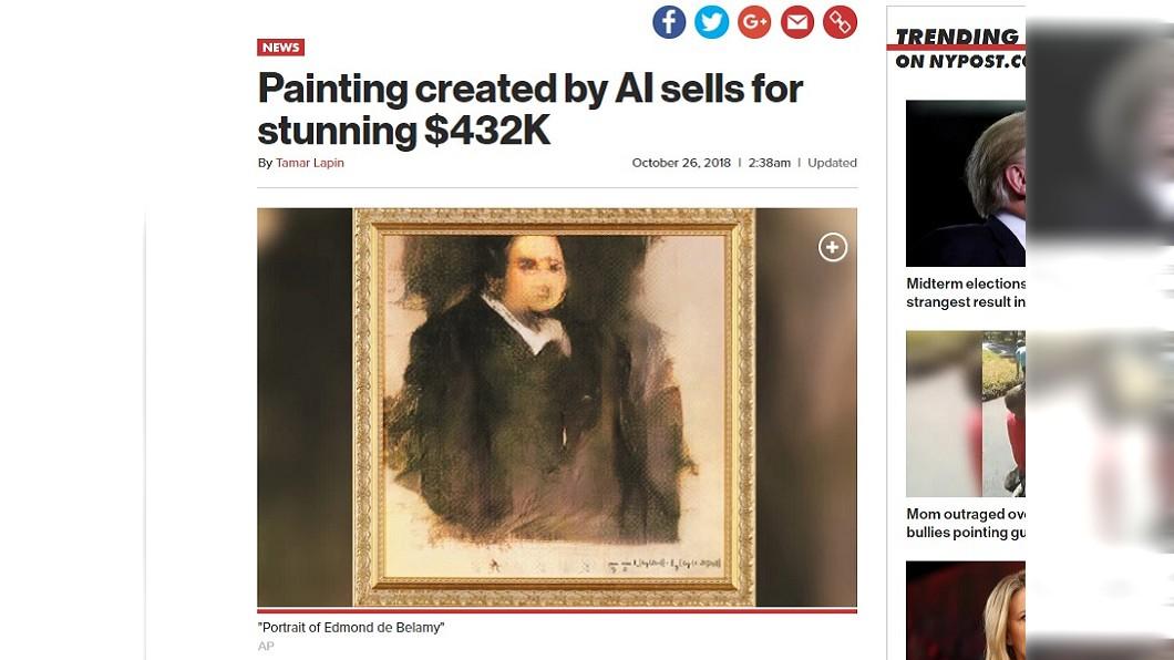 圖/翻攝自New York Post網站 AI畫的肖像畫 天價1339萬元落鎚