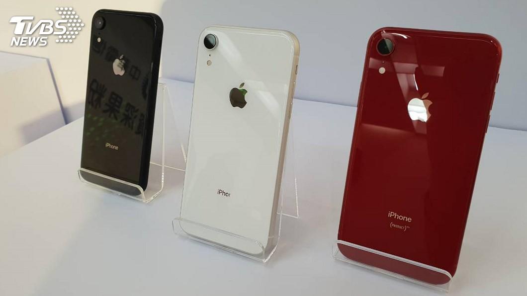 圖/中央社 iPhone XR印度製造已開賣 傳鴻海幫大忙