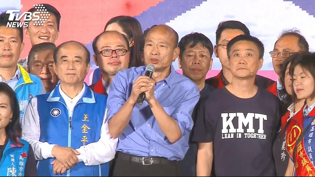 圖/TVBS T怪客踢新聞/韓國瑜危機升高