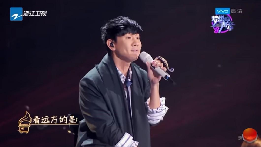 圖/翻攝自YouTube浙江衛視音樂頻道