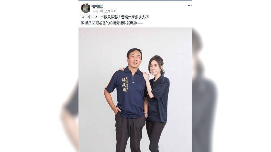 許多男網友紛紛跪求楊政城女兒的臉書或IG。(圖/翻攝自爆廢公社)